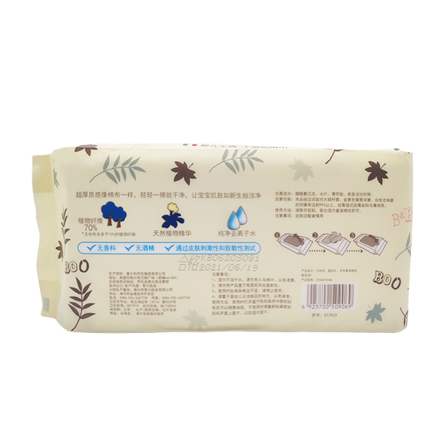OEM Soft Thick Baby Dry And Wet Cotton Wipes