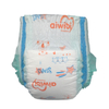 Aiwibi diapers disposable baby nappies of high quality diaper inserts